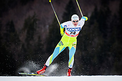 Lampic Janez (SLO) during Man 1.2 km Free Sprint Qualification race at FIS Cross<br /> Country World Cup Planica 2016, on January 16, 2016 at Planica,Slovenia. Photo by Ziga Zupan / Sportida