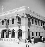 Central Bank of India, Tuticorin, India.
