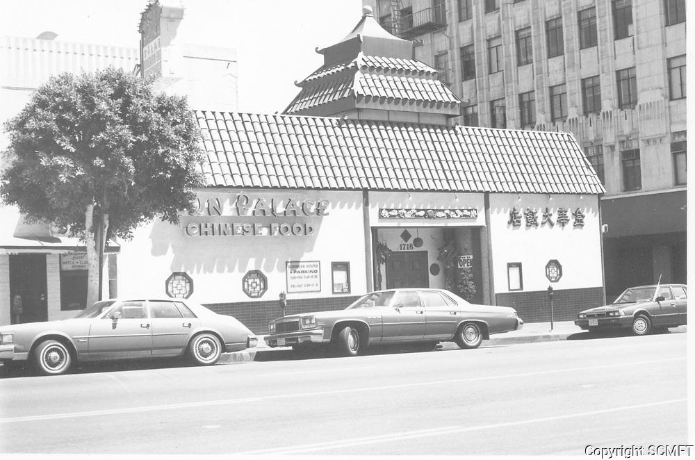 1987 Sun Palace Chinese Restaurant on Vine St.