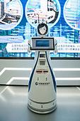 Robot Construction Bank Shanghai China