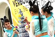 Koningin Maxima opent in Museum Prinsenhof Delft de tentoonstelling Verboden Porselein – Exclusief voor de keizer.De expositie toont Chinees porselein uit de Ming-dynastie (1368-1644) dat exclusief voor de Chinese keizers is gemaakt. <br /> <br /> Queen Maxima opens in Museum Prinsenhof Delft exhibition Forbidden Porcelain - Exclusively for keizer.De exhibition shows Chinese porcelain from the Ming Dynasty (1368-1644) that was created exclusively for the Chinese emperors.