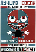 Ther are no better (babies') dummies than ..', 1923. Advertisement by Alexander Rodchenko and Vladimir Mayakovsky.   Russia USSR