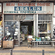 """A still open shop in Sofokleous Str, Athens selling """"healthy products"""", honey, royal jelly, etc"""
