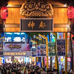 Ximen Shopping Paradise, Taipei