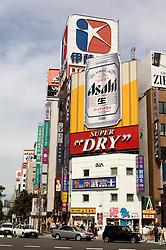 Large advertising billboards on buildings in Susukino district of Sapporo in Japan
