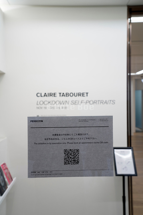Perrotin art gallery Tokyo only by reservation notice to prevent over crowding and covid contamination