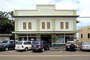 Honoka'a People's Theatre, Honoka'a, Big Island, Hawaii