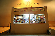 UAE paraphernalia, Dubai