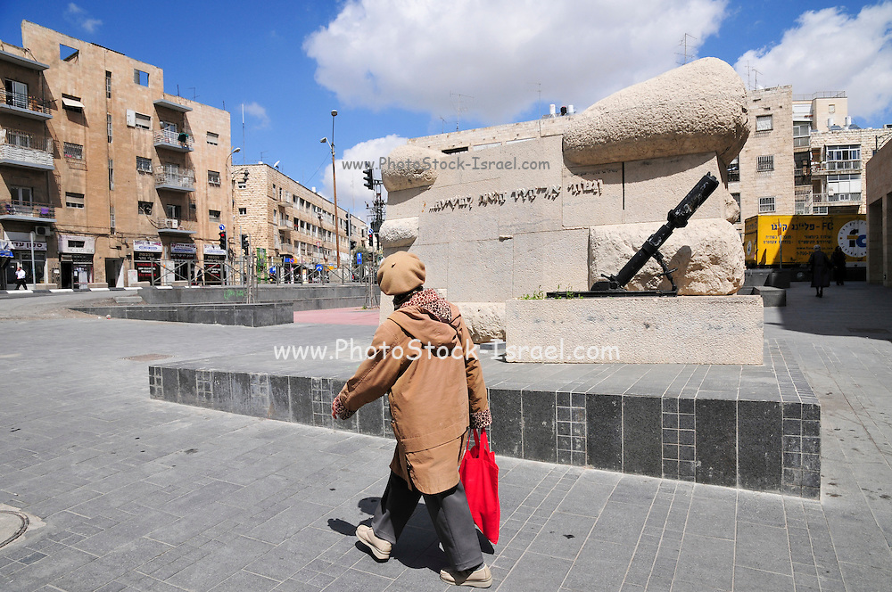 Israel, Jerusalem, Davidka memorial in Davidka Square, The Davidka was a homemade Israeli mortar used in Safed and Jerusalem during the early stages of the 1948 Israeli War of Independence. Making a loud explosive noise but causing little damage, it was used mainly as a psychological tactic.