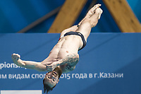 Stup<br /> Foto: imago/Digitalsport<br /> NORWAY ONLY<br /> <br /> BERGSLIEN Espen Gilje NOR Diving - Men s 1m springboard preliminaries Day 01 24/07/2015 XVI FINA World Championships Aquatics Swimming Kazan Tatarstan RUS  2015 Photo Giorgio