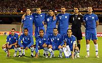 Fotball<br /> Kroatia v Israel<br /> 13.10.2007<br /> Kvalifisering Euro 2008<br /> Foto: Gepa/Digitalsport<br /> NORWAY ONLY<br /> <br /> Tamir Cohen, Tal Ben Haim, Elynaiv Felix Barda, Igal Antebi, Nir Davidovitch, Shimon Gershon hockend: Aviram Baruchyan, Eyal Meshumar, Gal Albermann, Pini Felix Balali, Yossi Shai Benayon (ISR)<br /> Lagbilde Israel