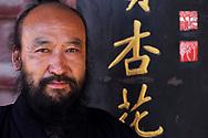 Portrait of a monk at the Taoist Tian Feng Ling Temple, Beiyue Hengshan Mountain, Datong, Hunyuan County, Shanxi Province, China