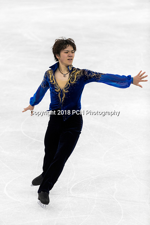 Shoma Uno (JPN) wins the silver medal in the Figure Skating Men,s Singles competiition at the Olympic Winter Games PyeongChang 2018