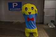 A portrait of the famous mascot, Funasshi during the Halloween celebrations in Shibuya, Tokyo, Japan. Saturday October 29th 2016 Halloween celebration in Japan have grown massively in the last few years. To ensure the safety of the crowds in Shibuya this year, the police closed several roads leading to the famous Hachiko Square, allowing costumed revellers to spread over a larger area.
