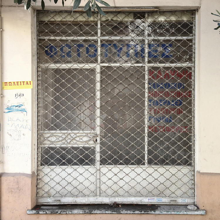 A closed down photocopy shop in Kallithea district of Athens