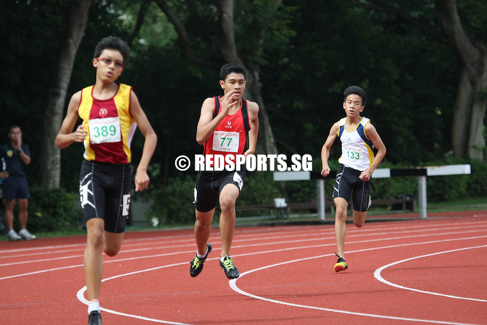Choa Chu Kang Sports Complex, Thursday, April 11, 2013 — Mohammad Irfan Qabeel of Singapore Sports School came in first in the C Division boys' 400m final at the 54th National Track and Field Championships. <br /> <br /> Story: http://www.redsports.sg/2013/04/14/c-div-boys-400m-irfan-singapore-sports-school/