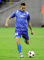 Fotball<br /> Bulgaria<br /> Foto: imago/Digitalsport<br /> NORWAY ONLY<br /> <br /> 03.05.2009<br /> Veselin Minev (Levski Sofia)