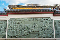 Bas-relief of Confucius and disciples, Dali Confucian Temple (Dali Cultural Center). This complex was created during the Yuan Dynasty (1271-1368) and during  emperor Tong Zhi (1856-1875) it was reconstructed It was rebuilt in 2014. Dali, Yunnan Province, China.
