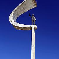 South America, Brazil, Brasilia. Juscelino Kubitschek Memorial designed by Oscar Neimeyer.