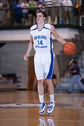 25 June 2011: Zach Monaghan (South Dakota State recruit) at the 2011 IBCA (Illinois Basketball Coaches Association) boys all star games.