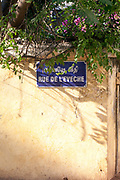 A street sign in Tamil and French, Pondicherry, India. Pondicherry now Puducherry is a Union Territory of India and was a French territory until 1954 legally on 16 August 1962. The French Quarter of the town retains a strong French influence in terms of architecture and culture.