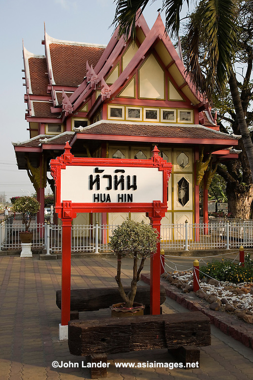 Hua Hin Railway Station is an architectural treasure of gingerbread woodwork, it's special royal waiting room on the platform and rural charm.