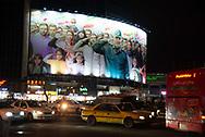 Tehran. Iran, Big political bilboard on Valias square