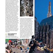 National Geographic Traveller Russia Page — October 2012