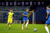 Jamie Stott. Stockport County 0-0 Solihull. Vanarama National League. 27.10.20