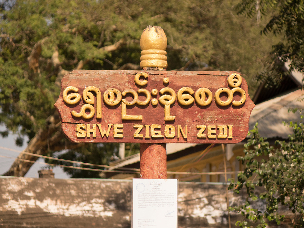 Shwe Zigon Zedi entrance sign. The Shwezigon Pagoda is one of the oldest and most impressive monuments of Bagan