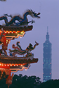 Taipei 101; the World's new tallest building.