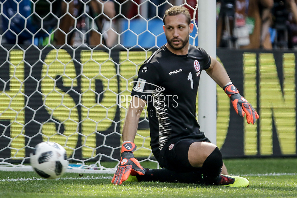 Farouk Ben Mustapha of Tunisia during the 2018 FIFA World Cup Russia, Group G football match between Belgium and Tunisia on June 23, 2018 at Spartak Stadium in Moscow, Russia - Photo Thiago Bernardes / FramePhoto / ProSportsImages / DPPI