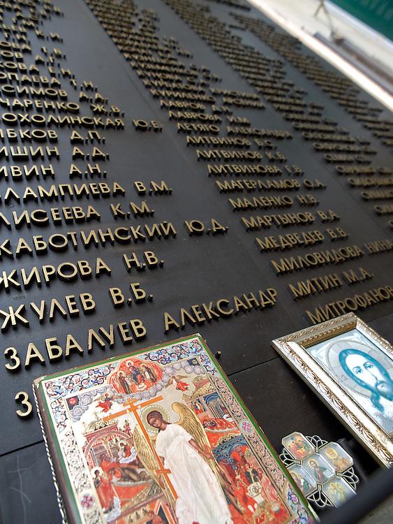 Moskau/Russische Foederation, RUS, 08.05.2008: Gedenktafel am Moskauer Dubrowka-Theater. Am 23. Oktober 2002 besetzten Mitglieder der tschetschenischen Terrororganisation Riyadh as-Salihin (Gaerten der Rechtschaffenen) das Nord-Ost Theater und nahmen die etwa 800 Gaeste als Geiseln. Die Geiselnehmer forderten die Beendigung des Tschetschenienkrieges durch Abzug der russischen Truppen. Die Geiselnahme wurde am 26. Oktober blutig von Spezialeinsatzkraeften beendet.<br /> <br /> Moscow/Russian Federation, RUS, 08.05.2008: Memorial plate at the Dubrovska theatre. The Moscow theater hostage crisis, also known as the 2002 Nord-Ost siege, was the seizure of a crowded Moscow theatre on October 23, 2002 by about 40 armed Chechen militants who claimed allegiance to the separatist movement in Chechnya. They took 850 hostadges and demanded the withdrawal of Russian forces from Chechnya and an end to the Second Chechen War.