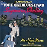 Toru Oki Blues Band, Sayonara, Darling, album cover