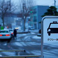 Need a lift? A taxi stand next to the Train station - a common feature in getting around Japan!