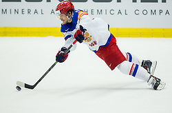 Artemi Panarin of Russia during Ice Hockey match between Slovakia and Russia at Day 10 in Group B of 2015 IIHF World Championship, on May 10, 2015 in CEZ Arena, Ostrava, Czech Republic. Photo by Vid Ponikvar / Sportida