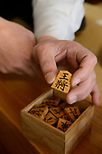 Tendo shogi pieces, Apr 2018