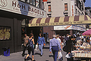H & H Bagels closed in 2012, Broadway, Manhattan, New York