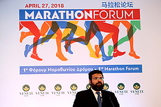 Greece Marathon - 28 April 2018