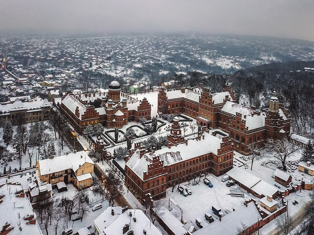 Chernivtsi have been blessed with the prettiest university in Ukraine.