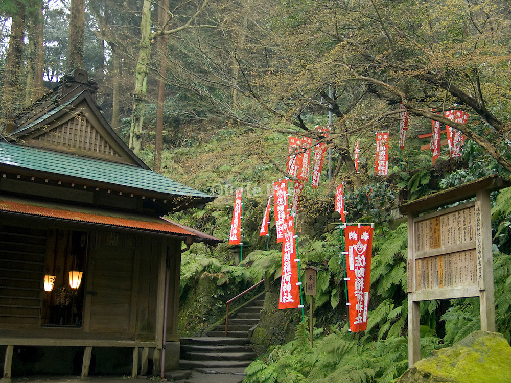 the Sasuke Inari shrine in kamakura Japan