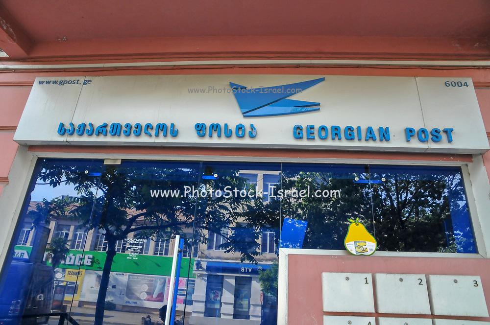 Georgian Post Office, Batumi, Georgia