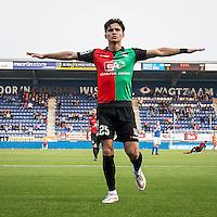 20150424 FC Den Bosch - NEC