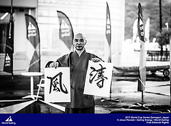 The opening event of Sailing's 2017-18 World Cup Series is in Gamagori, Japan. Held from 15-22 October 2017, more than 250 sailors from 39 nations will race in eight Olympic sailing events. Mr Murakami , a famous local painter.