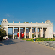 Gorky park gates, Moscow, Russia