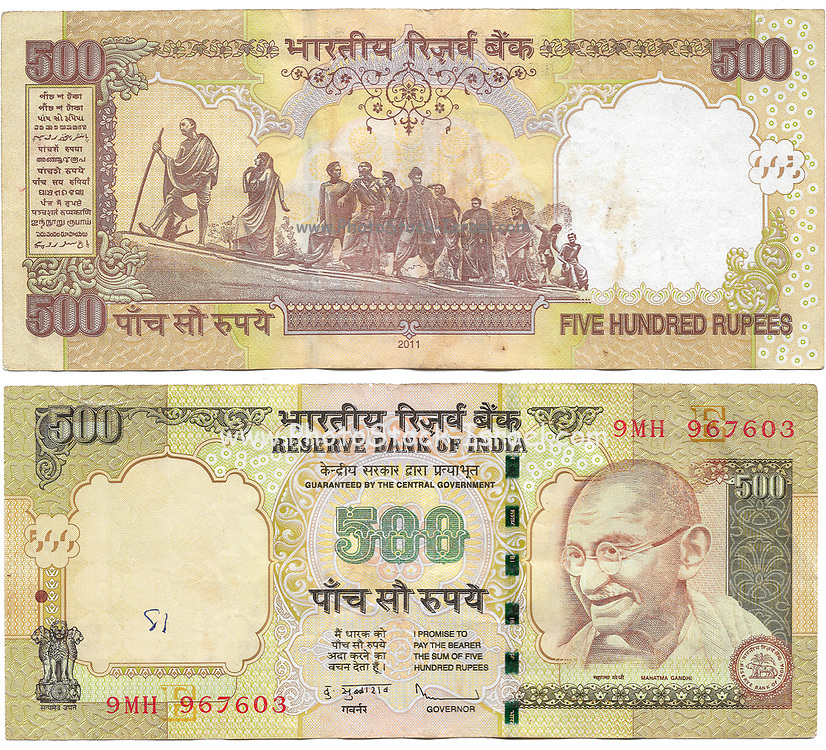 India, Mahatma Gandhi, on the face of a Five Hundred Rupee Bank Note from 2011