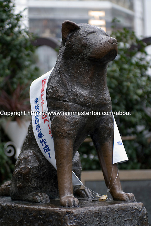Detail of statue of Hatchiko the dog at Shibuya in central Tokyo