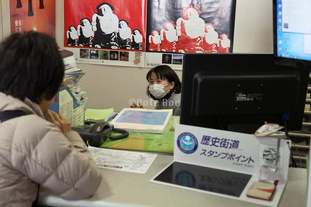 tourist information center at Sakurai railway station near Nara Japan