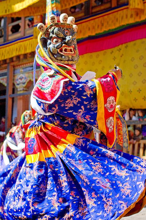 Trongsa Bhutang