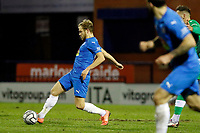 Ryan Croasdale. Stockport County FC 1-0 Yeovil Town FC. Vanarama National League. Edgeley Park. 6.2.21